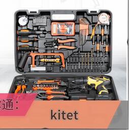 工具箱套裝家用電鉆工具套裝電工木工多功能五金維修工具組套大全