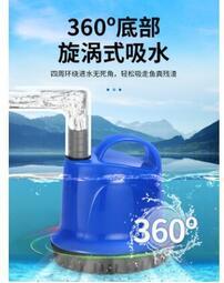 最新升級【現貨110V】原廠直銷 魚缸 超靜音 潛水泵過濾器 底吸泵 循環泵 小型水族箱 潛水抽水泵換水器