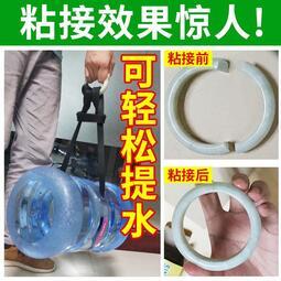 粘玉石的膠水專用膠修復玉鐲斷玉手鐲斷接修玉鐲子斷了斷裂修補劑