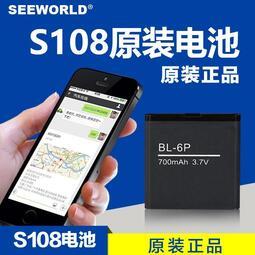 斯沃德S108系列GPS 定位器专用电池更多精品進店看