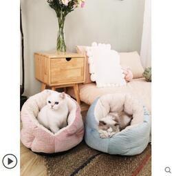 貓窩深度睡眠封閉式冬天冬季保暖床貓咪房子別墅貓屋狗窩寵物用品