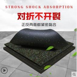 健身房地墊杠鈴墊子功能性塑膠地膠墊隔音減震橡膠運動地板