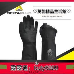 代爾塔 重型氯丁橡膠防化手套 抗菌防化學耐熱201510  露天拍賣