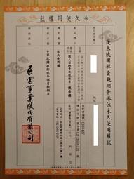 蓬萊陵園祥雲觀塔位 - 懷孝樓(2F) 比牌價便宜30,000(未選位未繳管理費)