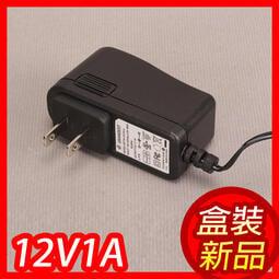 【庫存新品】12V1A變壓器~~~~監視器 監控 電源供應器 LED 燈條 攝影機