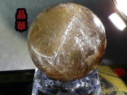 《晶華》 白水晶 幽靈球 滿髮 金髮晶 貓眼效應 有求必應 M01