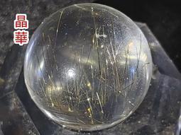 《晶華》天然 白水晶球 髮晶球 V17