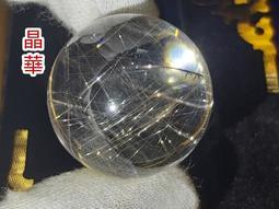 《晶華》白水晶 髮晶 附珍藏盒   W14