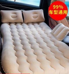 車載充氣床汽車轎車用床墊睡覺神器後排車內旅行床後座睡墊氣墊床