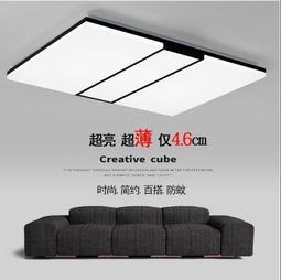 110V~ 超薄 吸頂燈 LED 遙控吸頂燈 鏤空 無極變色 現代簡約