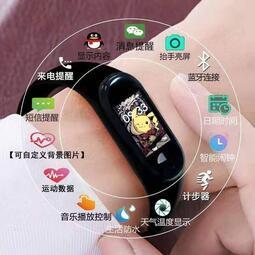 【 創維精品】  智能手環5小米多功能運動計步器心率監測血壓手錶男女學生時尚潮