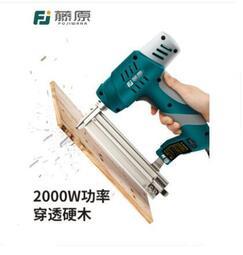 110V 藤原電動釘槍射釘專用槍氣釘槍碼釘直釘槍f30打釘器木工裝修工具   創維優品