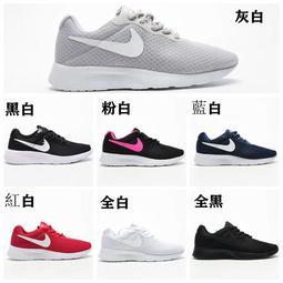 特價出清Nike TANJUN 三代 情侶鞋 經典款 網面 男鞋 女鞋 跑步鞋 休閒鞋 輕跑鞋 運動鞋 鞋子
