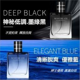 新款SEXY MAN 香水 55ML 男士香水 香水 約會香水 古龍香水 古龍水 運動香水 吸引異性 吸引同性 檀香香水