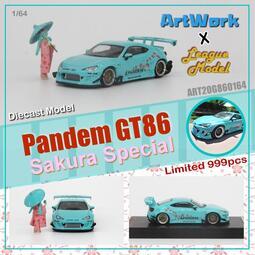 鐘華模型 1:64ArtWork火箭兔PANDEM送人偶櫻花海外特別版GT86 合金汽車模型