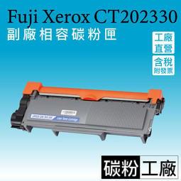 FujiXerox CT202330 P225d/P265dw/M225d225dw/M225z/P225db/M265