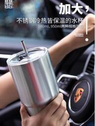 【24小時出貨可批發可開發票】大容量車載水杯馬克杯老美單304不銹鋼雙層保溫壺冰霸咖啡杯子