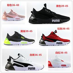 Puma 彪馬2020新品能機運動閑休鞋新款跑步鞋超軟底韓版潮流 男女同款 情侶鞋 運動鞋 時尚休閒鞋子 防滑耐