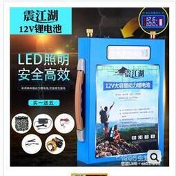 《現貨》24小時出貨電瓶 鋰電池 12V 大容200A100AH60AH戶外超輕大容量疝氣燈蓄電鋰電瓶組