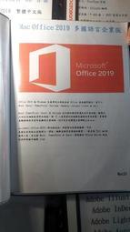 MAC專用Office2019多國語言企業版-破解版-可安裝多台電腦