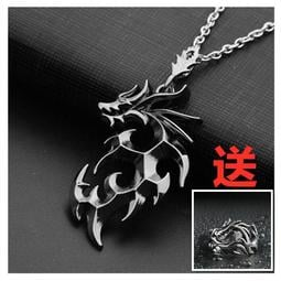 男士項鏈男龍項鏈吊墜潮人兄弟掛件學生個性日韓首飾品禮物生肖龍 項鏈 吊墜 鑽石 純銀 珍珠 寶石