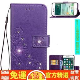 極光韓國壓花浮雕星星點 LG殼g5 g6 G7 thinq防摔Q7 v10 20 v30+手機殼 磁吸扣翻蓋皮套 保護套