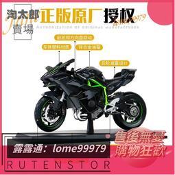 【淘太郎】美馳圖1 12川崎h2r合金仿真男士蛋糕擺件模型機車迷你摩托車 車模