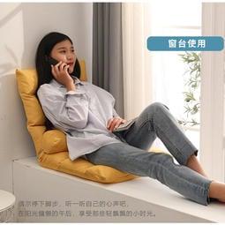 懶人沙發榻榻米折疊單人小戶型床上椅子靠背陽臺休閑椅臥室小沙發