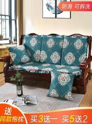 限時鉅惠!加厚海綿紅木單人座實木組合三人沙發墊防滑坐墊帶靠背連體木椅墊