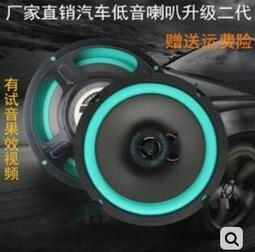汽車音響喇叭同軸全頻車載通用套裝4寸5寸6寸6點5寸改裝重高低音【思利科技】