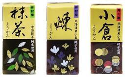 日本  井村屋 迷你羊羹-煉紅豆 /抹茶/ 小倉紅豆 道地日式傳統點心 嚴選北海道產 甜而不膩  58g