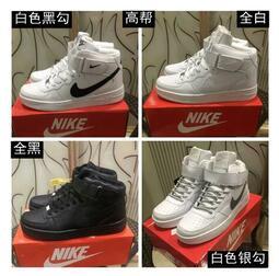 【千品】Nike 耐吉空軍一號 運動鞋 跑步鞋 全白 低筒 高筒 小白鞋 男女鞋 全黑 經典 慢跑鞋 板鞋 休閒鞋