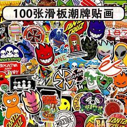 機車小子100張歐美街頭滑板貼紙潮牌涂鴉貼畫行李箱筆記本電腦吉他防水