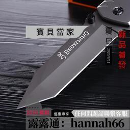 蝴蝶刀       折疊刀戶外瑞士軍士刀具防身軍工小刀軍刀鋒利蝴蝶水果刀便攜隨身