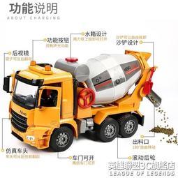 兒童混泥土工程車水泥車罐車水泥攪拌車模型大號玩具吊車聲光男孩