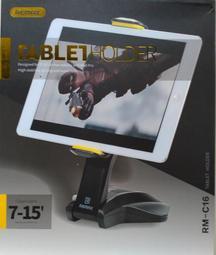 二手平板支架,黑色REMAX(RM-C16)桌上型7吋~15吋平板電腦專用立架