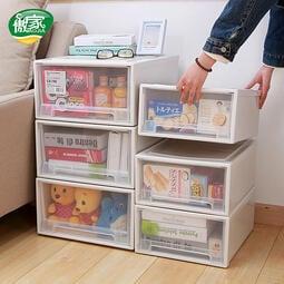 抽屜式收納箱收納盒收納櫃透明衣櫃內衣服物家用塑料整理箱儲物箱